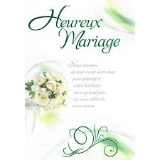 carte mariage carte heureux mariage méga fête