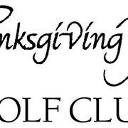 thanksgiving point golf club 11 reviews golf 3300 club house