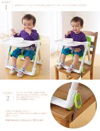 i love baby rakuten global market baby folding table booster