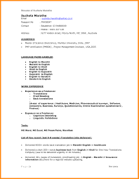 computer science resume template 4 computer science cv template parts of resume science resume