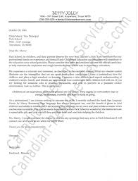 cover letter for unadvertised job examples cover letter for job previously held 7 application letter of