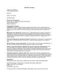 cashier job description resume dear company cover letter custom