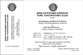 Table Topics Toastmasters International Speech U0026 Table Topics Contest In Tamil April 2nd