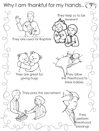 lesson 17 i am thankful for my hands lds clipart lds primary