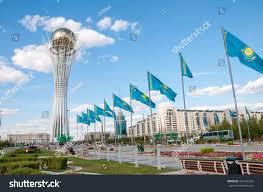 bayterek monument observation tower astana kazakhstan stock photo