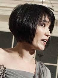 very very short bob hair photo gallery of short bob hairstyle for asian women viewing 14