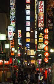 japan red light district tokyo foto friday kabukicho tokyo s red light district japan