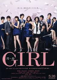 Girls For Keeps (J-Movie) (2012)