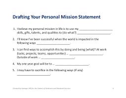 buy original essays online personal mission statement on resume