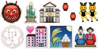 weird emoji meanings emoji definitions