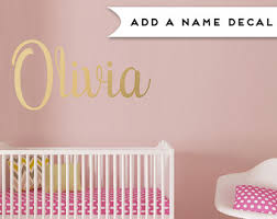 Wall Name Decals For Nursery Name Wall Decal Etsy