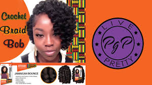 what is the hair styles for the jamican womam in 1960 and1950 crochet braid bob jamaican bounce youtube
