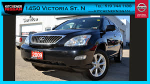 lexus rx 350 for sale 2009 used 2009 lexus rx 350 for sale kitchener on