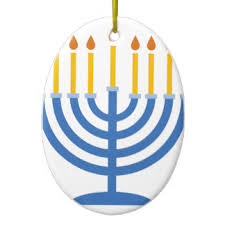 israel ornaments keepsake ornaments zazzle
