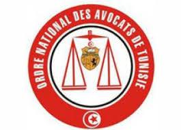 chambre des avocats tunisie mohamed fadhel mahmoud nouveau bâtonnier de l ordre des