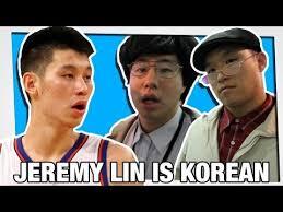 Jeremy Lin Meme - linsanity jeremy lin know your meme