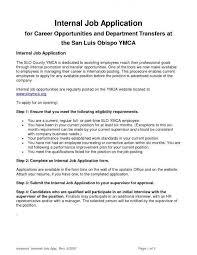 cover letter for internal job posting email cover letter sample