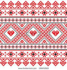 traditional ukrainian belarusian folk knitted stock vector
