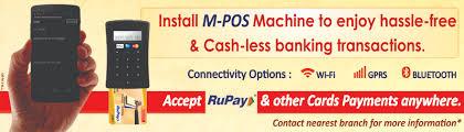resume format download for freshers bca klik the kalyan janata sahakari bank ltd welcomes you