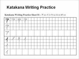 free worksheets practice sheets for writing numbers free math