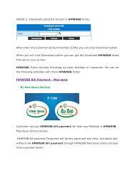 way bills online hmwssb bill payment