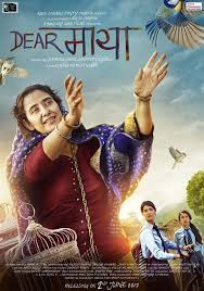 Seeking Trailer Dear Trailer Manisha Koirala S Poignant Portrayal Of A