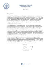 secretary moniz u0027s open invitation letter to aem department of energy