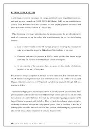 project report npci by ravi kiran
