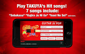 takuya u0027s guitar lesson android apps on google play
