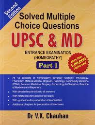 buy solved multiple choice questions upsc u0026 m d entrance