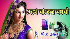 purulia mp3 dj remix download purulia dj full bass song dj ay bay bay free music download