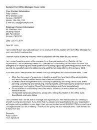sample cover letter for office administrator office manager cover