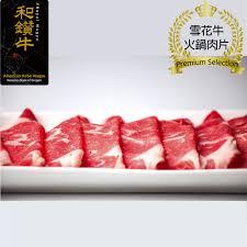 am駭agement int駻ieur cuisine cuisine c駻us馥 100 images cuisine am駻icaine design 100 images