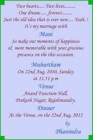 wedding quotes for invitation cards indian wedding cards matter in marathi style by modernstork