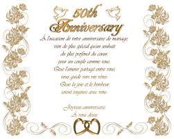 modã le discours mariage carte invitation anniversaire 50 ans carte invitation