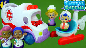 rare bubble guppies clambulance rescue copter check up center