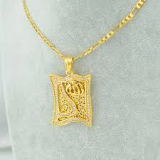 Gold Chain With Name Aliexpress Com Buy Buy 5pcs Off 15 Allah Name Musulman Arabic
