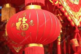 luck lanterns happy new year lanterns with words