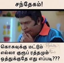 Tamil Memes - tamil memes latest content page 58 jilljuck adra sallai