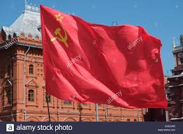 Union Of The Flag The Flag Of The Soviet Union Ussr Waving In The Wind Stock Photo