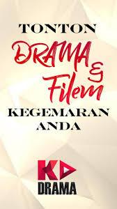 tonton apk kaki drama watchme 2 4 5 apk downloadapk