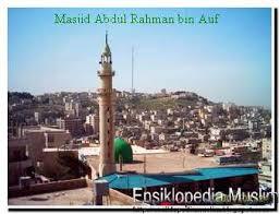 ensiklopedia muslim abdul rahman bin auf ensiklopedia muslim موسوعة المسلم abdul rahman bin auf