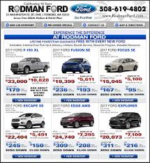 car ads 2017 rodman ford used cars u0026 sc 1 st rodman ford