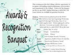 sports banquet invitation samples