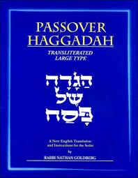 transliterated haggadah israel book shop haggadahs and commentaries