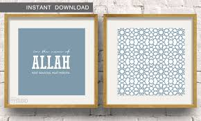 Ikea Wall Art by Instant Download In The Name Of Allah Paired With A Moroccan