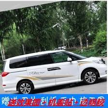 honda car stickers eric gentry honda odyssey car stickers beltline gl8 commercial