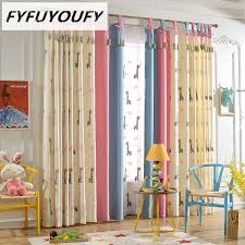 Blackout Curtains For Baby Nursery Baby Room Curtains Baby Room Curtains Rare Curtain Best