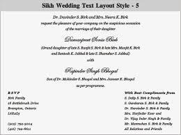 punjabi wedding card indianweddingcard