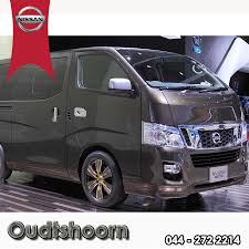 nissan van nv350 the nissan nv350 u0027s ultra rigid body provides strength and
